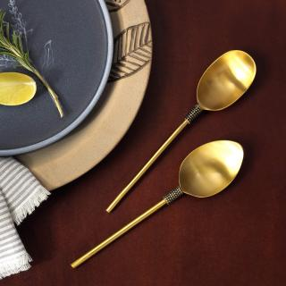 Masai Gold Serving Set